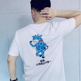 健康界纪念T恤