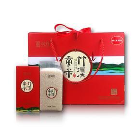 竹溪贡米礼盒装5kg