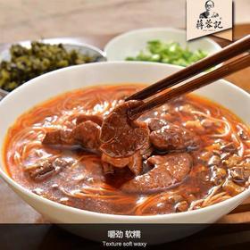 蒋蓉记正宗绵阳米粉 香雪海中餐厅同款细米粉 肥肠/牛肉/鸡汤/杂酱  260克/每袋