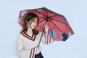 长投学堂晴雨伞