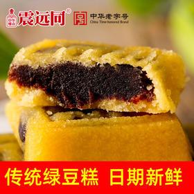 浙江湖州特产 震远同绿豆糕