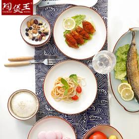【新增墨绿船碗】纯色典雅餐盘餐具套装2/4/6人用菜盘家用餐盘简约创意盘子碟子