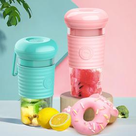 幻响甜甜圈水果榨汁机 小巧便携式多功能电动迷你榨汁杯家用料理打果汁搅拌机