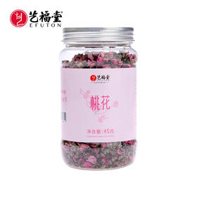 艺福堂 桃花茶  特级花茶  清肠干泡饮品 45g/罐