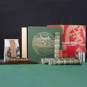 【东方小长粽】自然造物粽子礼盒