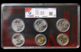 金总评级MS68级中华人民共和国成立系列纪念币