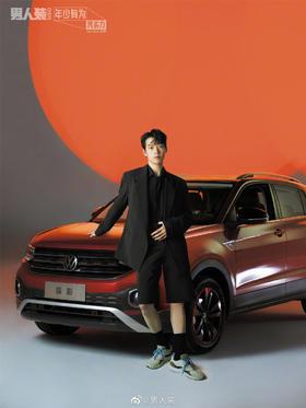 《男人装》杂志2020年3月4月合刊 封面人物:魏大勋