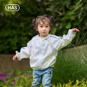 【HAS新品】韩国HAS新款可紫外线光变色连帽外套男女儿童上衣洋气宝宝防晒服