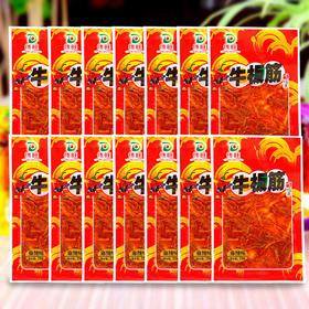 傣旺牛板筋12gX20袋 云南特产即食麻辣泡椒牛板筋辣条香辣小零食