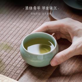 景德镇陶瓷功夫茶杯茶具茶杯单杯主人杯龙泉青瓷单个品茗杯子小号
