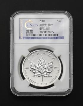 【特价】华龙盛世封装2007年加拿大1盎司枫叶币