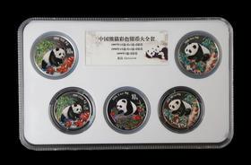 中国熊猫彩色银币大全套