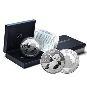2020年熊猫公斤银币