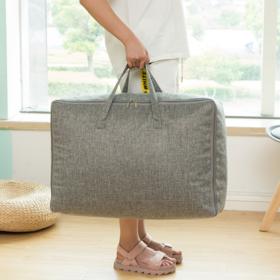 防水棉麻压线收纳袋整理袋衣服被子家用棉被袋超大搬家打包袋