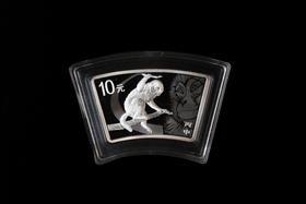 【特价】2016丙申猴年1盎司扇形银币