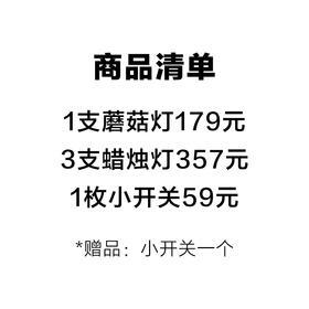 住范儿x调调科技 总金额595元 已支付定金500元 需支付尾款95元