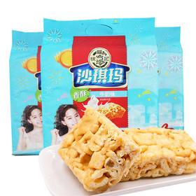 徐福记沙琪玛香酥牛奶味624g
