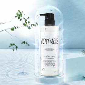 WENTMESS 唯伊丝植物水滋润养护护发乳