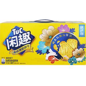 闲趣清咸薄脆饼干1.08kg