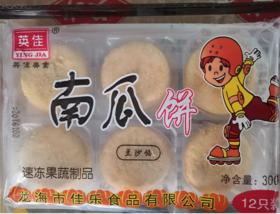 英佳南瓜饼300g