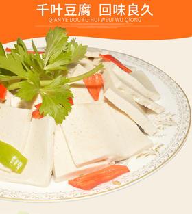 千叶豆腐 360g/袋