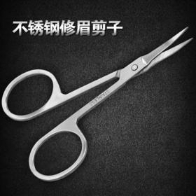 不锈钢修眉剪刀