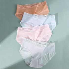 润微内裤女冰丝透气亲肤舒适无痕轻薄速干抗菌中低腰日系三角裤女  白桃冰沙