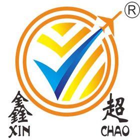 芦溪县干海带(斤)