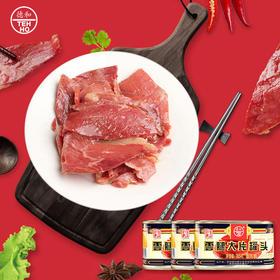 德和云腿大片罐头185gX3罐云南特产熟食即食真空宣威火腿猪肉罐头