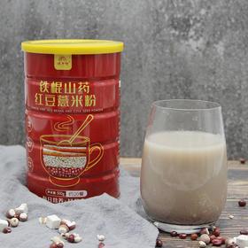 怀山药红豆薏米粉