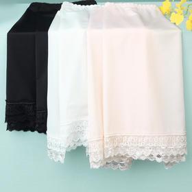 润微安全裤冰丝防走光透气舒适轻薄蕾丝无痕可外穿打底家居裤女2条装 与冰共舞