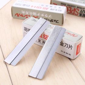 专业修眉刀片(10片装)