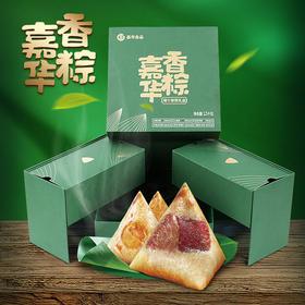 嘉华 嘉兴特产端午浓情礼盒1500g真空包装端午粽子