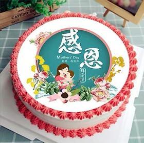 8寸感恩母亲节蛋糕