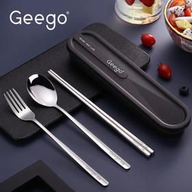 【中科院专利】抑菌不锈钢便携餐具筷子勺子叉子三件套装 学生便当旅行家用上班