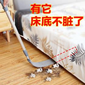 居家神器床底扫