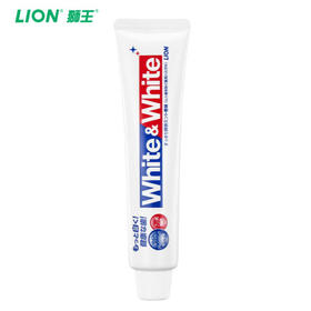 日本进口狮王网红white white美白牙膏