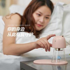 小魔鬼驱蚊器usb便携驱蚊器室内家用电子蚊香除蚊虫带2档调节LED照明灯床头摆件