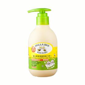 贝拉小蜜蜂 婴儿草本洗发沐浴二合一  250ml