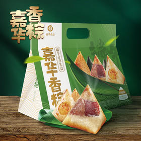 嘉华 嘉兴特产端午分享礼盒1000g真空包装端午粽子
