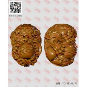 YD-SS101272 玩球貔貅 立体圆雕图纸