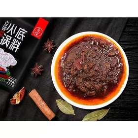 【豆豉火锅底料】豆豉香辣 贵州家乡味 释放你的乡愁 多种规格可选择