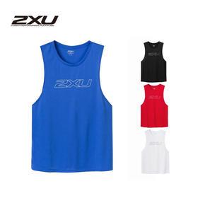 澳大利亚 2XU 2020针织背心 新款速干运动夏季健身跑步背心无袖上衣吸汗透气背心XB116005A