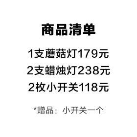 住范儿x调调科技 总金额535元 已支付定金500元 需支付尾款35元