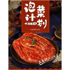 泡菜计划辣白菜500g/袋
