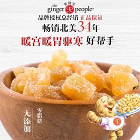 姜健宝 水晶糖姜 姜汁 姜酱 入口微甜 姜辣适中 零脂肪无负担的休闲小零食