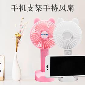暴享usb小风扇迷你可充电扇手持静音大风力办公室桌面