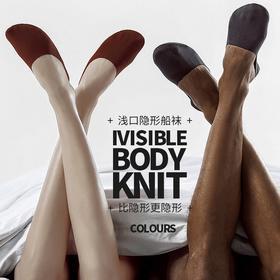 sawwas素色系列船袜