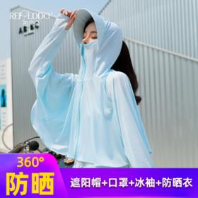 热风朵防晒衣 | 一件=遮阳帽+口罩+冰袖+防晒衣, 360°无死角防晒衣 晒不伤晒不黑 透气冰爽设计,穿上体温直降