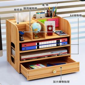【办公室用品】*办公室用品桌面文件收纳盒创意木制多层书本文具盒杂物置物架 | 基础商品